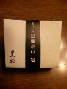 2011112002090000.jpg